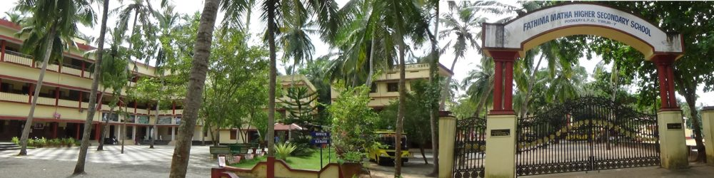 FATHIMA MATHA Higher Secondary School