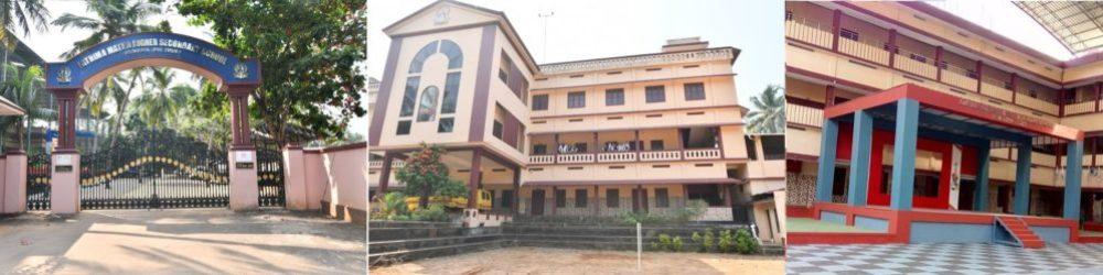 FATHIMA MATHA Higher Secondary School